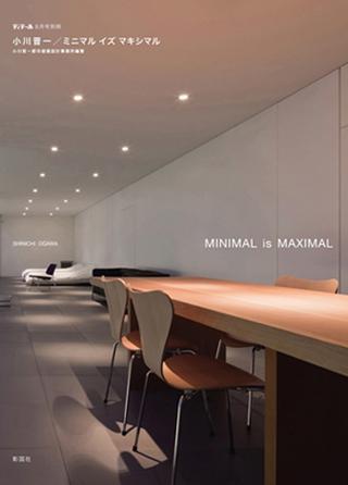 ogawa-mimal2.jpg